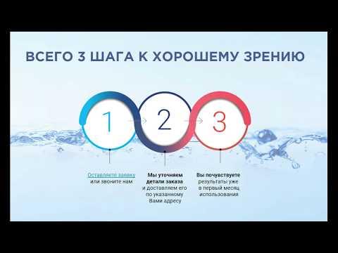 Дальнозоркость на украинском языке
