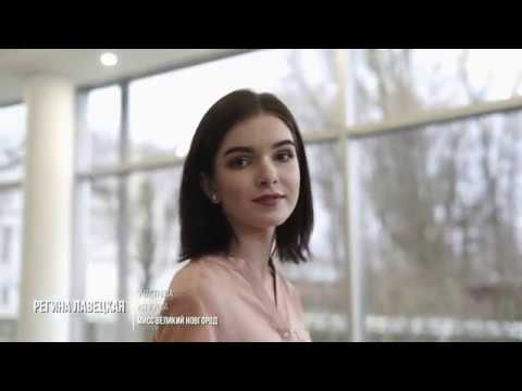 Знакомство с участницами «Мисс Великий Новгород 2018»: Регина Лавецкая и Татьяна Заботина