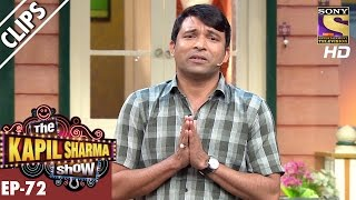 Chandus Idea Of Joining Film Industry   The Kapil Sharma Show – 7th Jan 2017