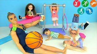 НОВЫЙ ФИЗРУК Мультик #Барби Про школу Куклы для девочек Много игрушек