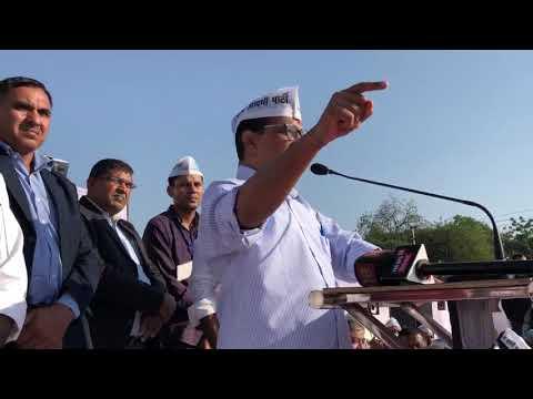 Delhi CM Arvind Kejriwal Addresses People of Gurugram (Haryana)