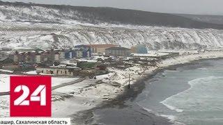 Жители Курил не считают их ни спорными территориями, ни северными - Россия 24