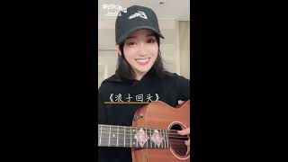 浪子回头 - Guitar Cover By Jade Cheng 鄭湫泓