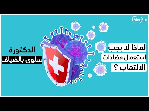 Dr Saloua Bedhief Chayeh Généraliste