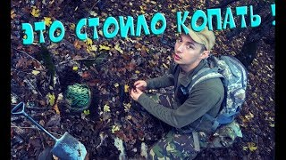 CRIMEA is a treasure hunter