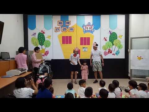 107.08.17小楠籽戶政兒童劇團首波主演「戲說戶政」