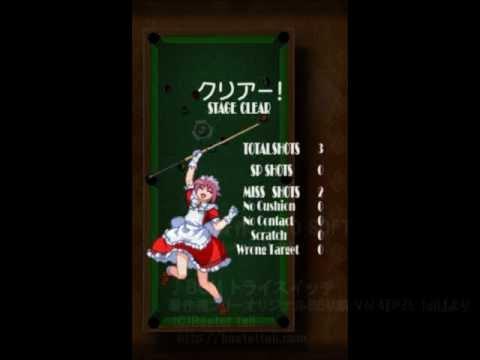 Video of RIRIKO Pocket Billiard