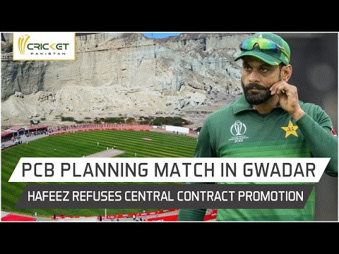 KK vs QG match in Gwadar | Hafeez refuses central contract
