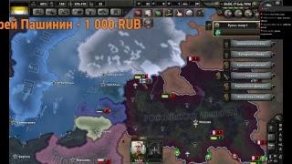 Обзор мода Zeitgeist v. 0.12.1 (СССР/Россия/Российская Империя)