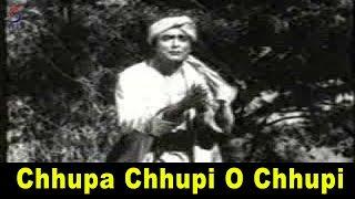 Chhupa Chhupi O Chhupi | Lata Mangeshkar, Manna Dey