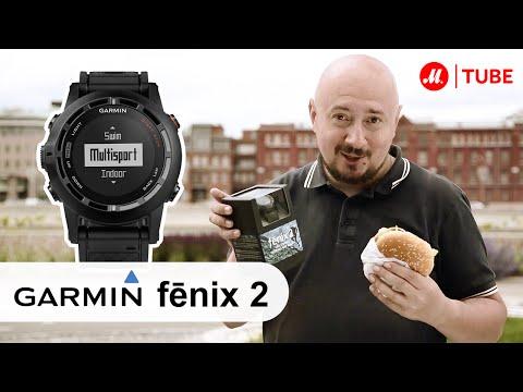 Видеообзор спортивных часов Garmin Fenix 2