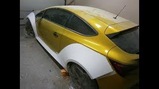 Opel Astra J GTC- макетирование расширения кузова