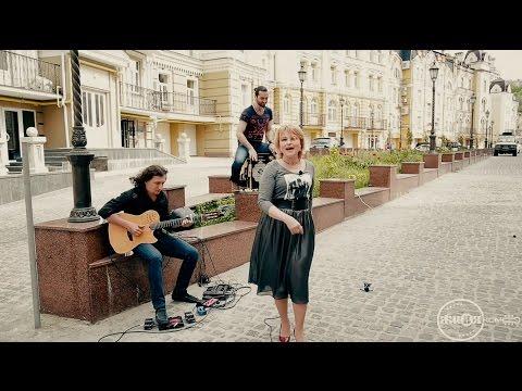Марія Бурмака - Танцюй