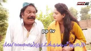 kirlu baba  tuky shah by pp tv