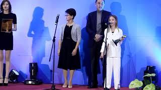 Данэлия Тулешова - вручение Национальной премии Народный Любимец 2017