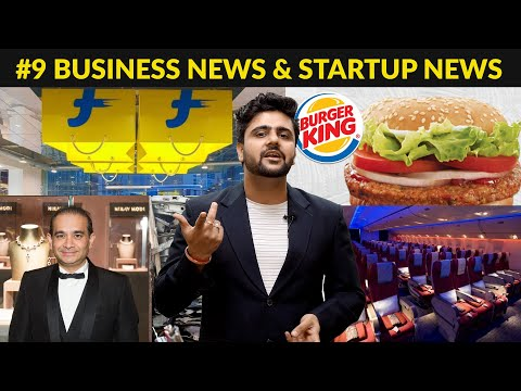 Business News #9 | Burger King IPO,Flipkart India insolvency,Qatar Airways-IndiGo