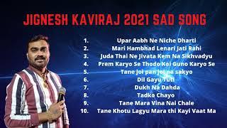 Jignesh Kaviraj    Bewafa Sad Songs 2021    gujrati New song 2021     Nonstop new song