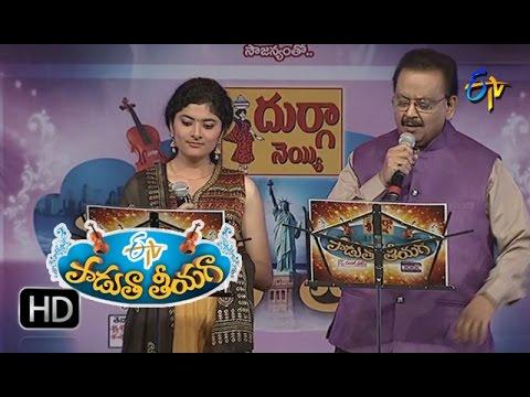 Padutha-Theeyaga--23rd-May-2016--పాడుతా-తీయగా-–-Full-Episode