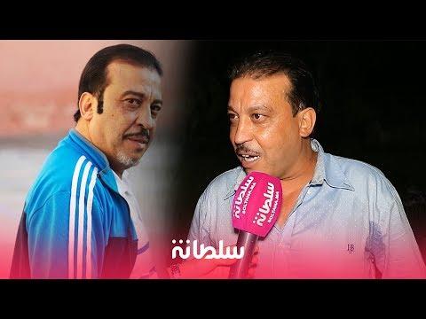 العرب اليوم - شاهد: عزيز داداس يكشف عن أجره في السينما وهذا عمله الجديد