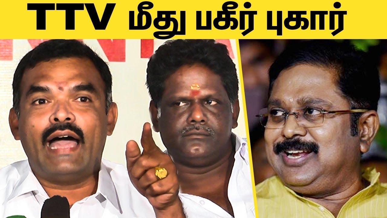 FV-TTV தினகரன் மீது பகீர்  புகார் | Agneeswaran Slams TTV Dinakaran | AMMK