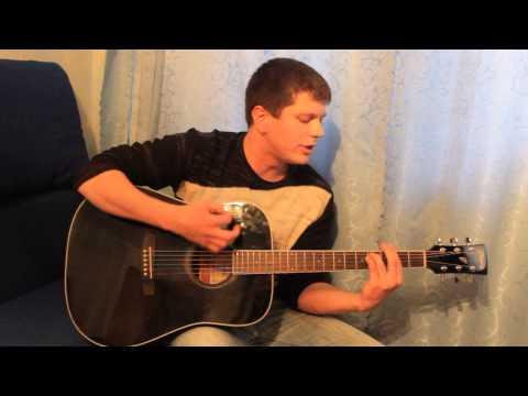 Ирина Ежова - Два дома стояли на желтой горе ( песня под гитару )