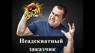 GrekovTV - Горе заказчик, дое..лся до панели ПВХ но не слова о трещине в раме, так как делали свои