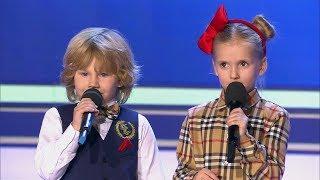 Детский КВН 2019 - Четвертая 1/4 ИГРА ЦЕЛИКОМ Full HD