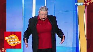 "Евгений Петросян - Неудачная пластика (""Бабатавр"")"