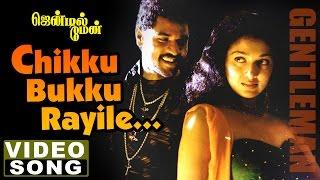 Chikku Bukku Rayile Video Song | Gentleman Tamil Movie Songs | Prabhu Deva | Gouthami | AR Rahman