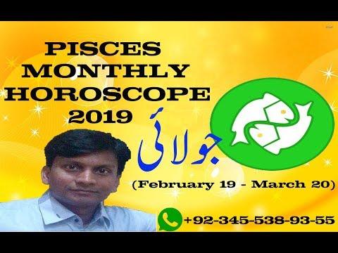 Pisces Monthly Career Horoscope 2019