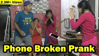 Akka's Phone Broken Prank    Ammu Times    Amirtha Varshini   