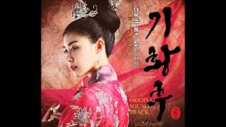 07. 나비에게 (To the Butterfly) - Ji Chang Wook OST 기황후 (Empress Ki)