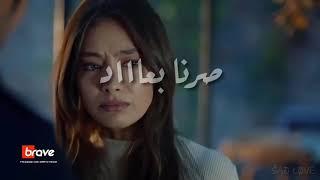Ziad Bourji& Maya Diab - Khserna Baad (2019) زياد برجي و مايا دياب - خسرنا بعض /حالات واتساب ستوريات