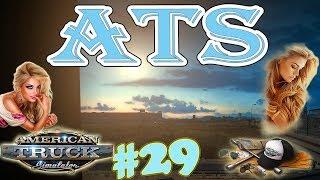 Получаем уровень - Опытный Предпрениматель #29 - ATS