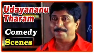 Udayananu Tharam Movie Scenes | Comedy Scenes - Part 1 | Mohanlal | Sreenivasan | Jagathy