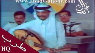 عبادي الجوهر تقاسيم حجاز كار عود تحميل MP3
