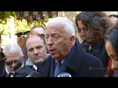 Κ. Μουτζούρης: Περιμένουμε απτές εξαγγελίες από την κυβέρνηση άμεσα | 23/01/2020 | ΕΡΤ