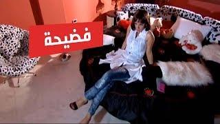 708c85303 كندة حنا - Video hài mới full hd hay nhất - ClipVL.net