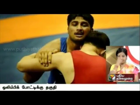 Wrestling-Player-Harpith-sing-select-on-rio-olympics