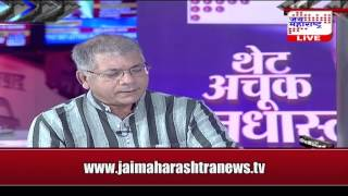 Exclusive Interview With Prakash Ambedkar Seg 3