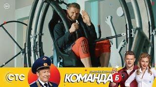 Жылдыз  - это звезда по Киргизски | Команда Б