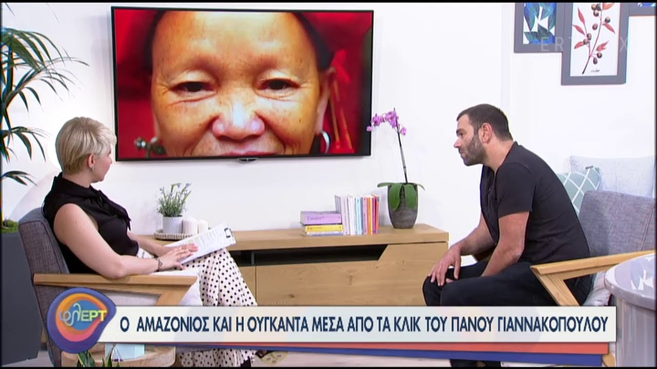 Ο Τάσος Ιορδανίδης φλΕΡΤαρει στην παρέα μας! | 16/07/2020 | ΕΡΤ
