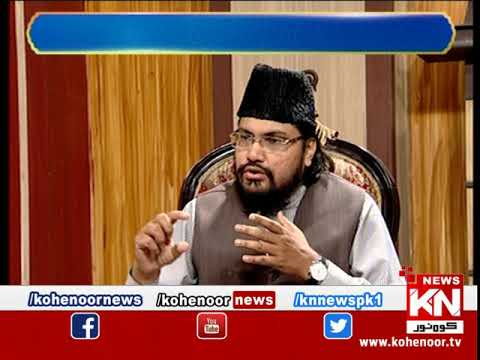 Rah-e-Falah 18 October 2019 | Kohenoor News Pakistan