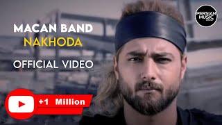 MACAN Band - Nakhoda I Official Video ( ماکان بند - ناخدا )