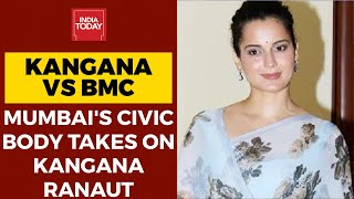 Kangana Vs BMC: Mumbai Civic Body Slams Bollywood Actor Kangana Ranaut For Demanding Rs 2 Crore  IMAGES, GIF, ANIMATED GIF, WALLPAPER, STICKER FOR WHATSAPP & FACEBOOK