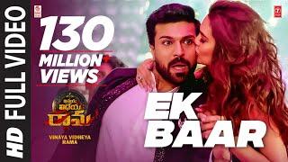 Ek Baar Full Video Song | Vinaya Vidheya Rama Songs | Ram Charan, Kiara Advani, Vivek Oberoi