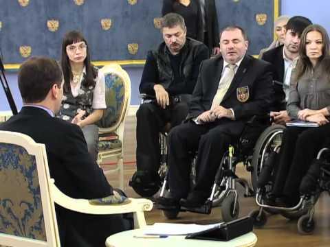 Порядок установления группы инвалидности