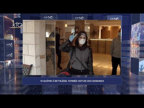 SYRIE : MESURE DES PAROISSES CONTRE LE CORONAVIRUS | CORONAVIRUS À BETHLÉEM | VIA DOLOROSA
