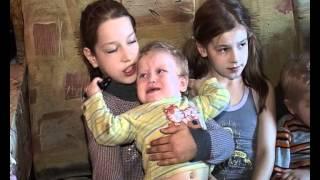 В Ярославле семья с 9 детьми ютится в одной комнате