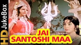 Jai Santoshi Maa (1975) | Full Video Songs Jukebox - YouTube